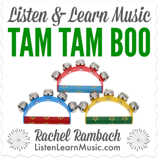 Tam Tam Boo Album Cover